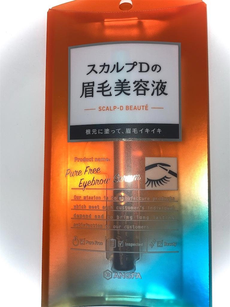 f:id:mizusawabiyori:20210316031315j:image