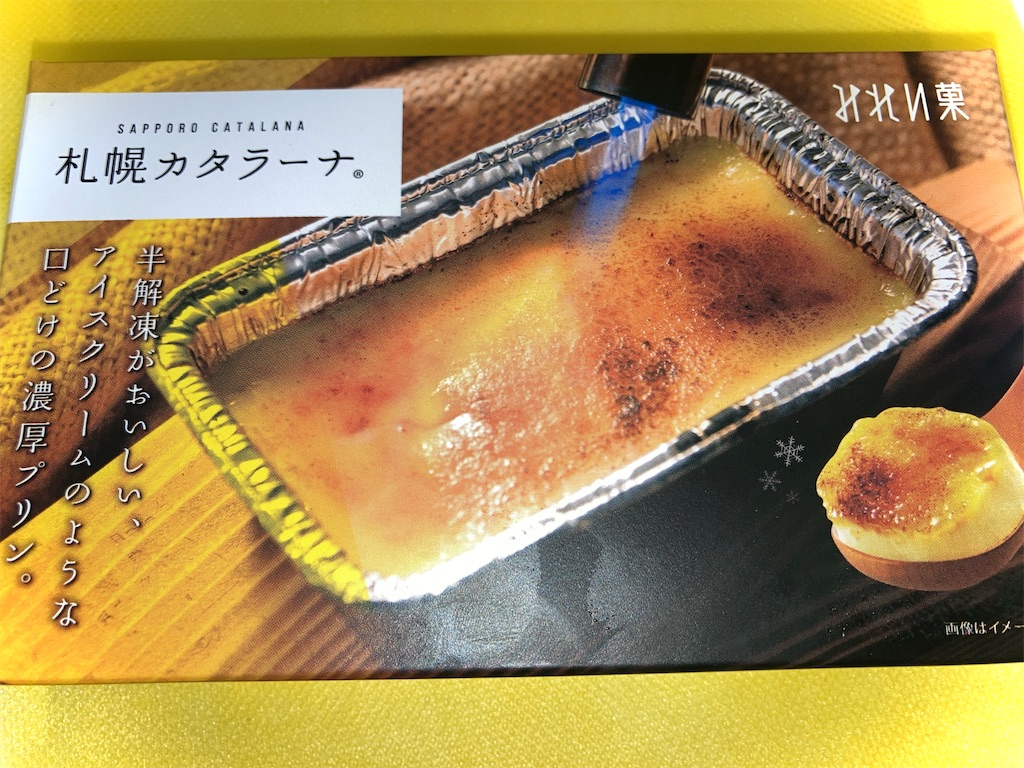 f:id:mizusawabiyori:20210410141650j:image
