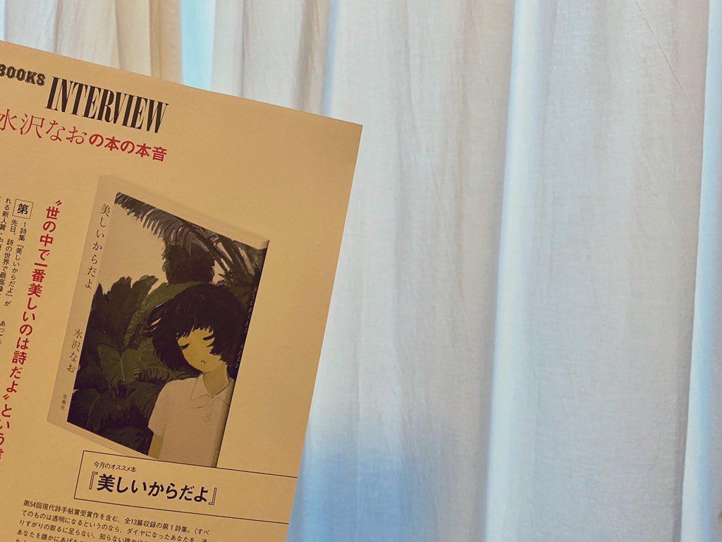 f:id:mizusawanao:20200419133350j:plain