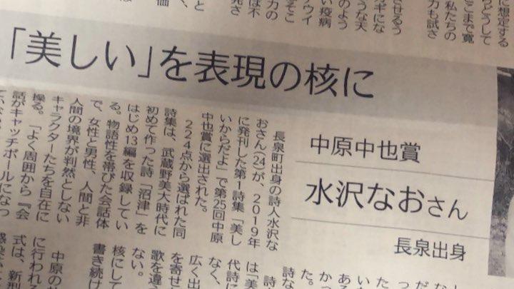 f:id:mizusawanao:20200512210031j:plain
