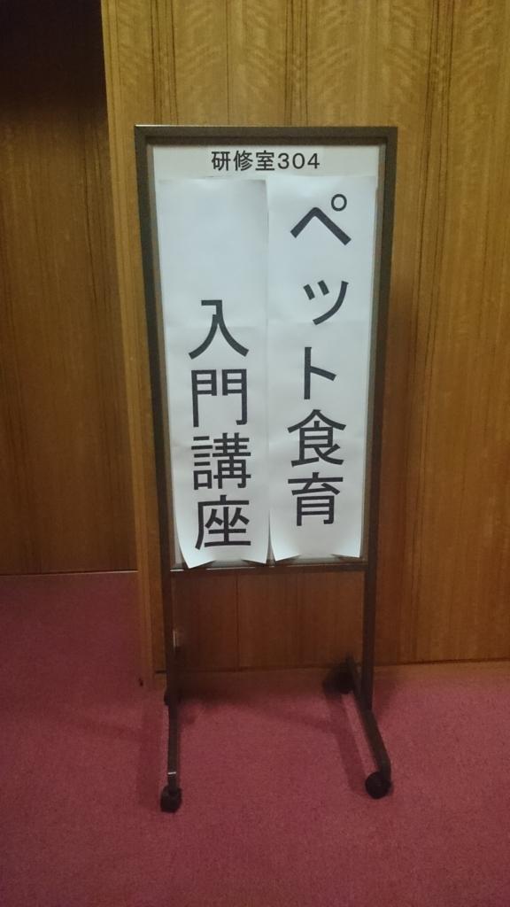f:id:mizushirimx:20160927025248j:plain