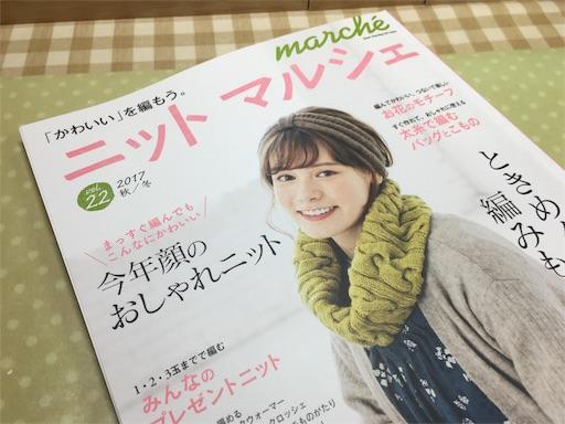 f:id:mizushizuku:20170916092427j:image