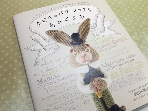 f:id:mizushizuku:20170922193948j:image