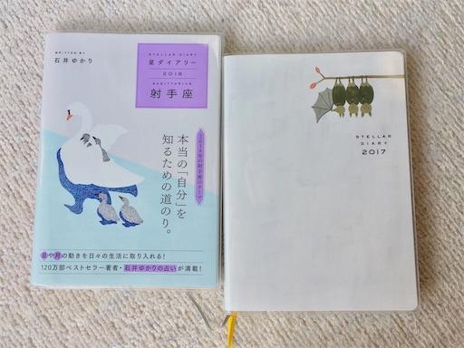 f:id:mizushizuku:20170925134454j:image