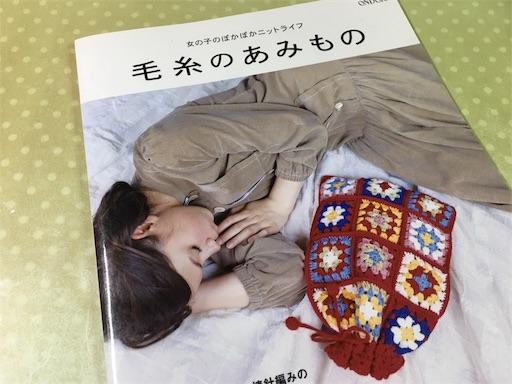 f:id:mizushizuku:20170929212918j:image