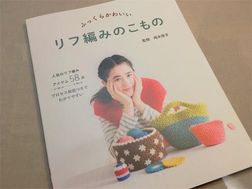 f:id:mizushizuku:20171020155902j:image
