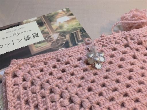 f:id:mizushizuku:20171028112651j:image
