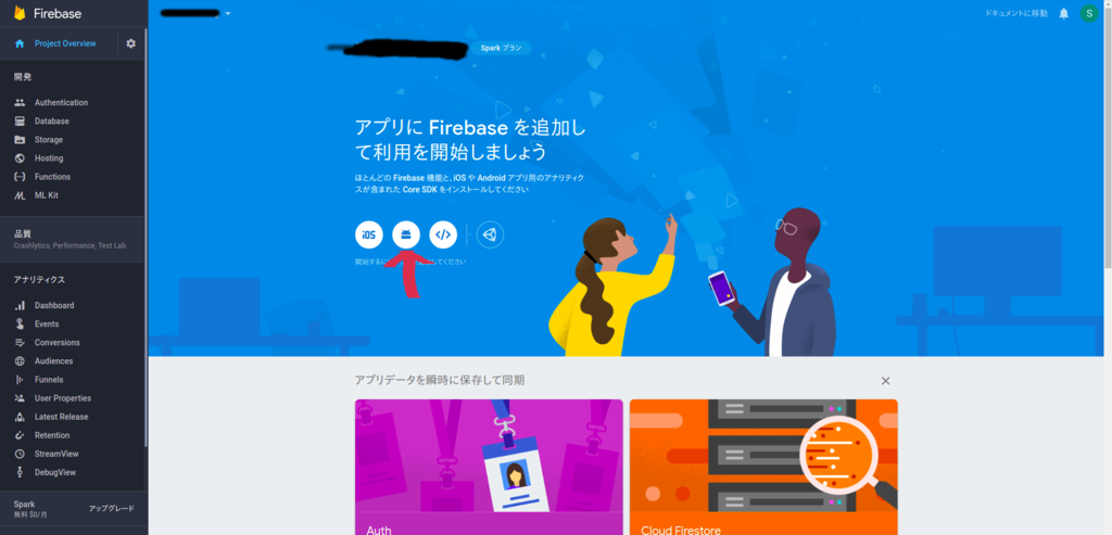 f:id:mizushou:20190213174349p:plain
