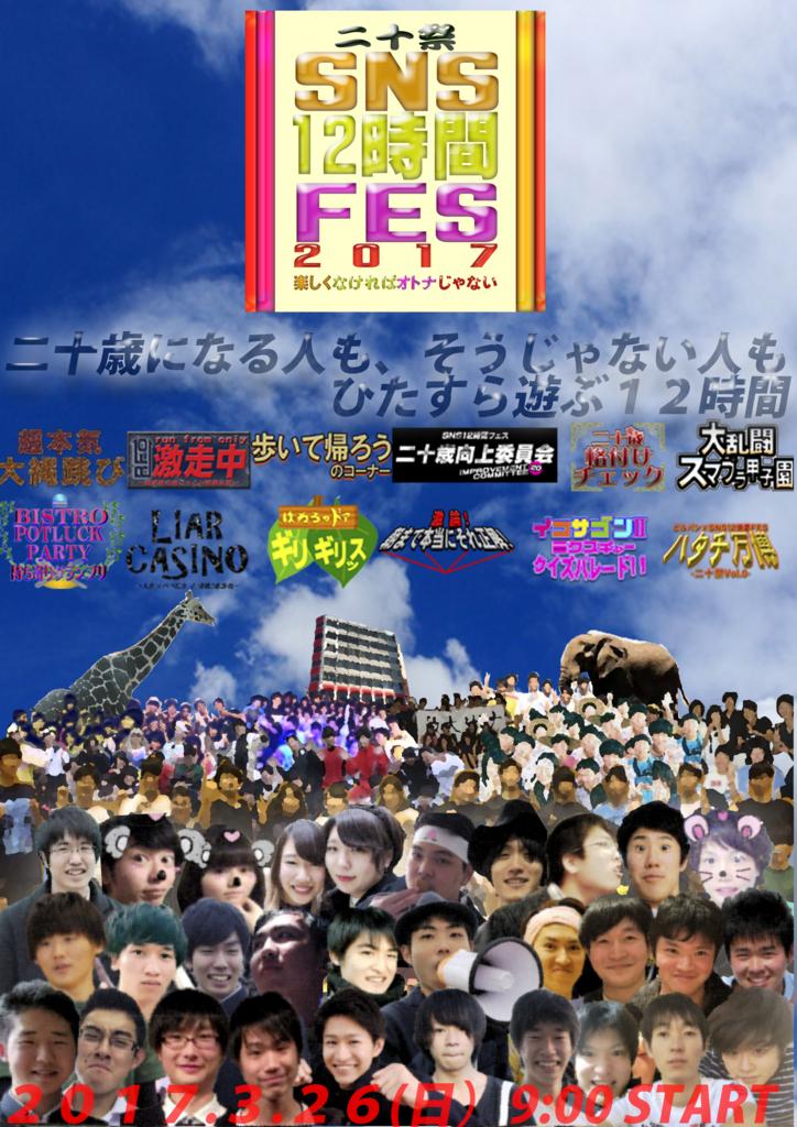 f:id:mizushunsuke:20170329105008j:plain
