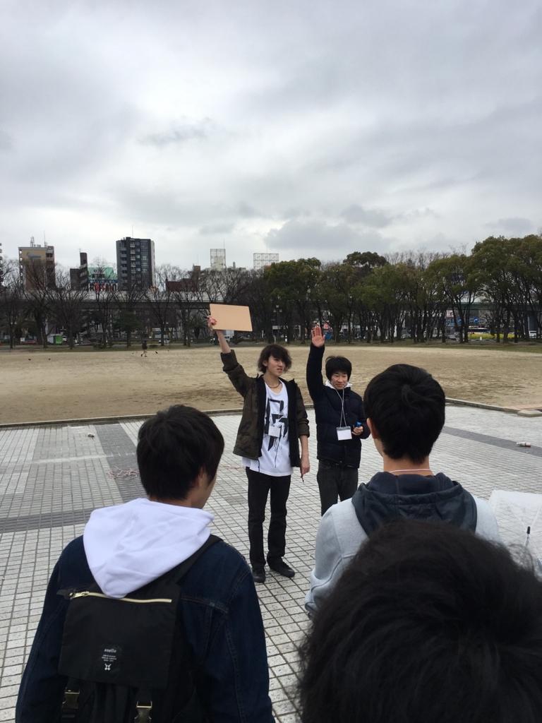 f:id:mizushunsuke:20170329105314j:plain