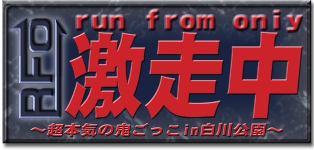 f:id:mizushunsuke:20170329110615j:plain