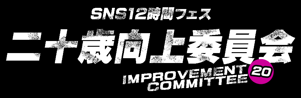 f:id:mizushunsuke:20170329113133j:plain