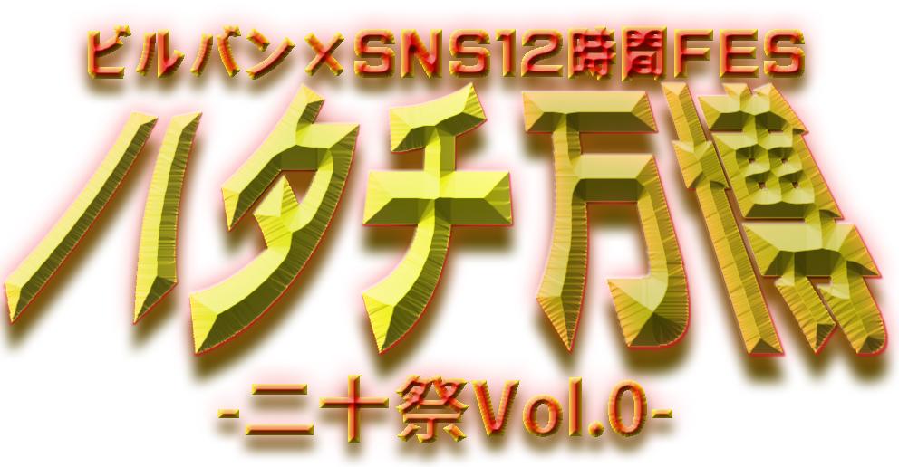 f:id:mizushunsuke:20170331201131j:plain