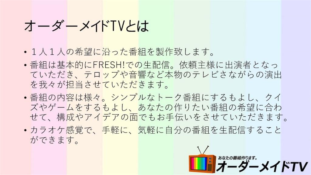 f:id:mizushunsuke:20171221140942j:image
