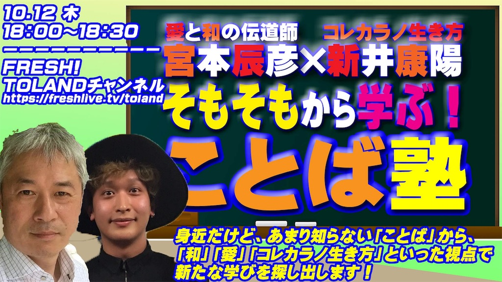 f:id:mizushunsuke:20171221141943j:image