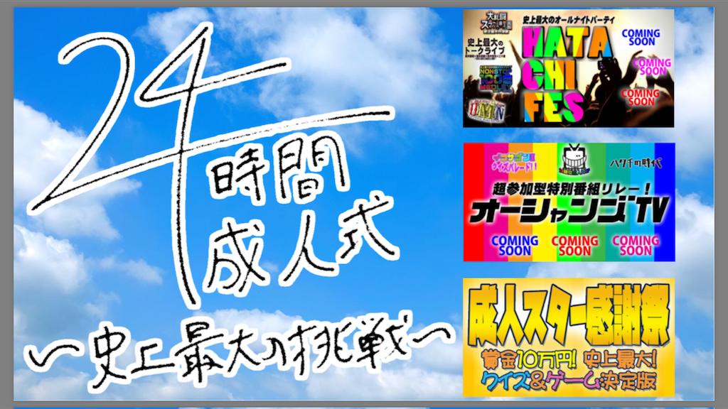 f:id:mizushunsuke:20171222140336p:image