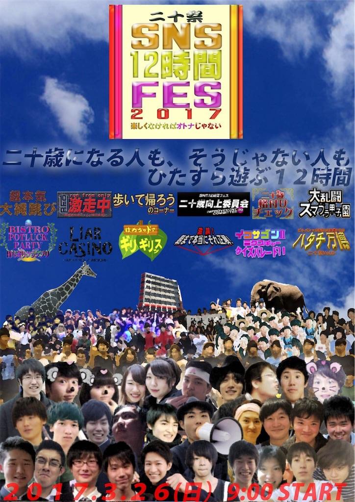 f:id:mizushunsuke:20171225103310j:image