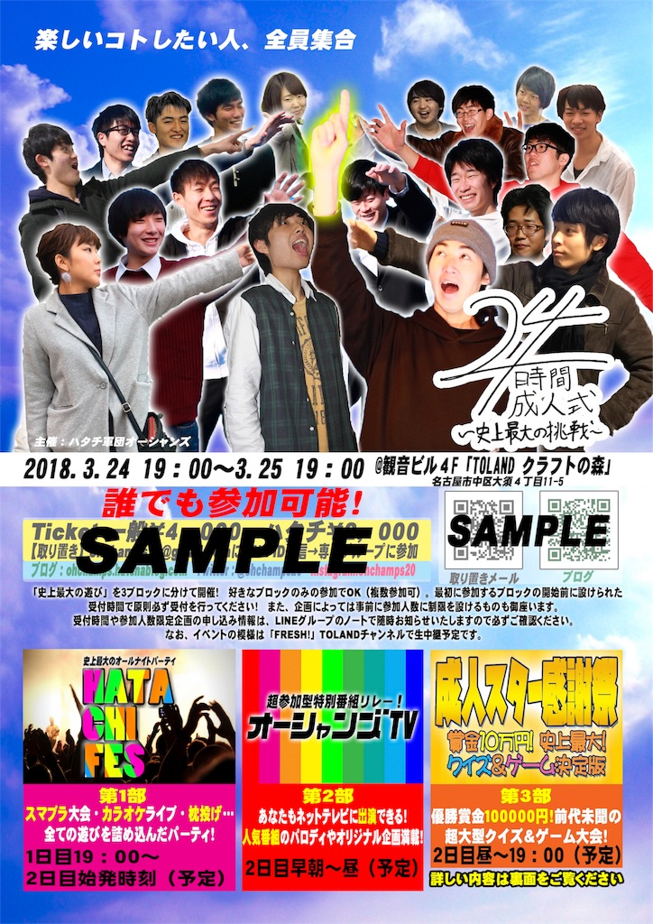 f:id:mizushunsuke:20171226125411j:image