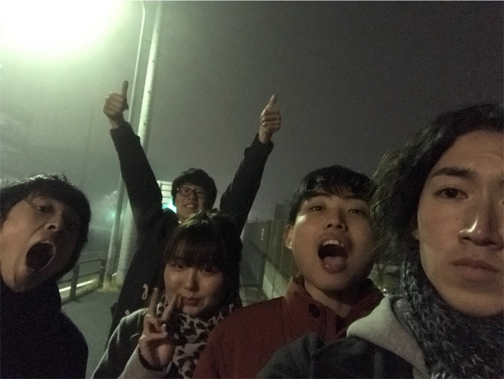 f:id:mizushunsuke:20180101213033j:image