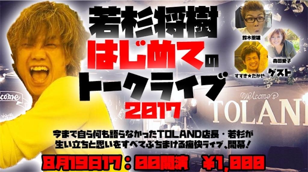 f:id:mizushunsuke:20180101222016j:image