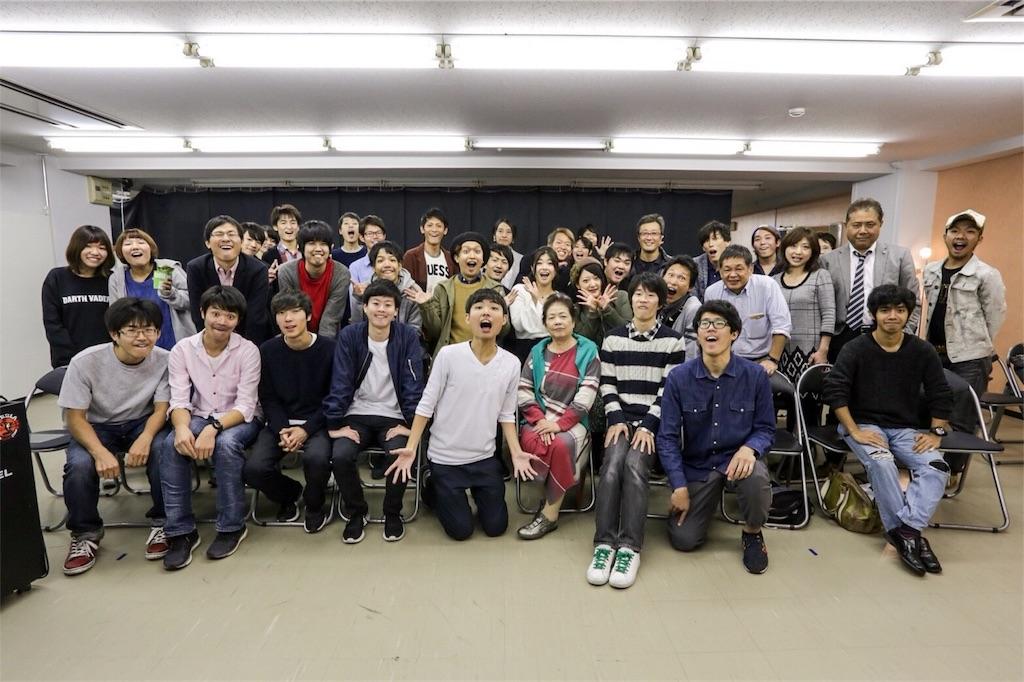 f:id:mizushunsuke:20180101222536j:image