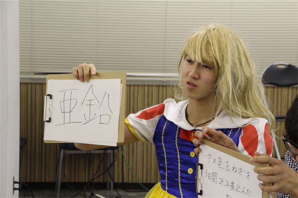 f:id:mizushunsuke:20180109170815j:image
