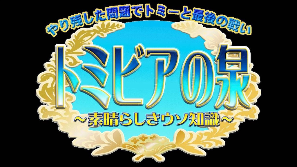 f:id:mizushunsuke:20180201134206j:image