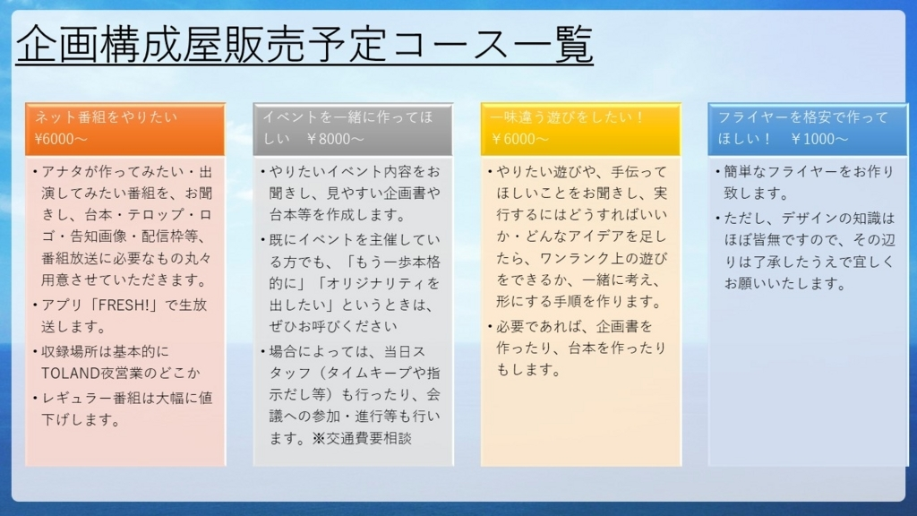 f:id:mizushunsuke:20180524225354j:plain