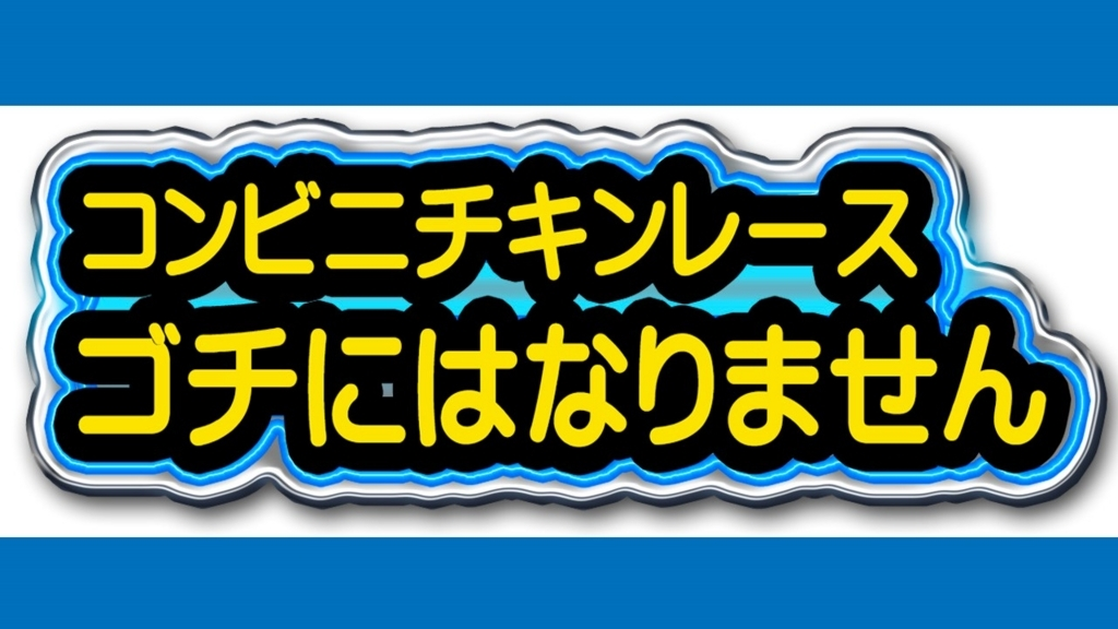 f:id:mizushunsuke:20180605161749j:plain