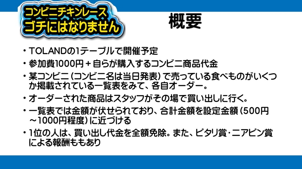 f:id:mizushunsuke:20180605181925j:plain
