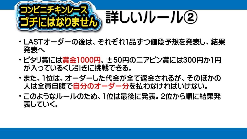 f:id:mizushunsuke:20180605181951j:plain