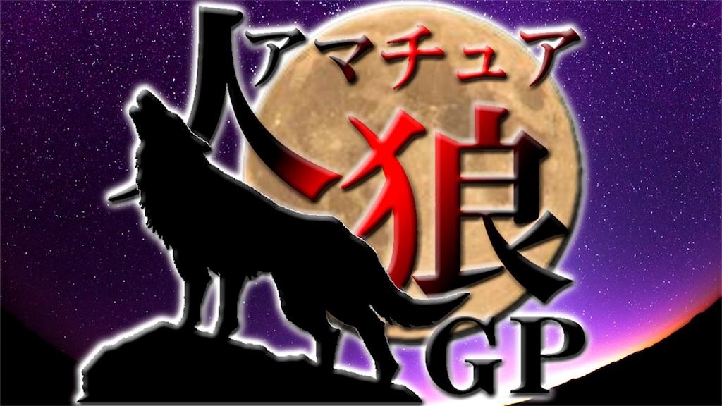 f:id:mizushunsuke:20180607183111j:image