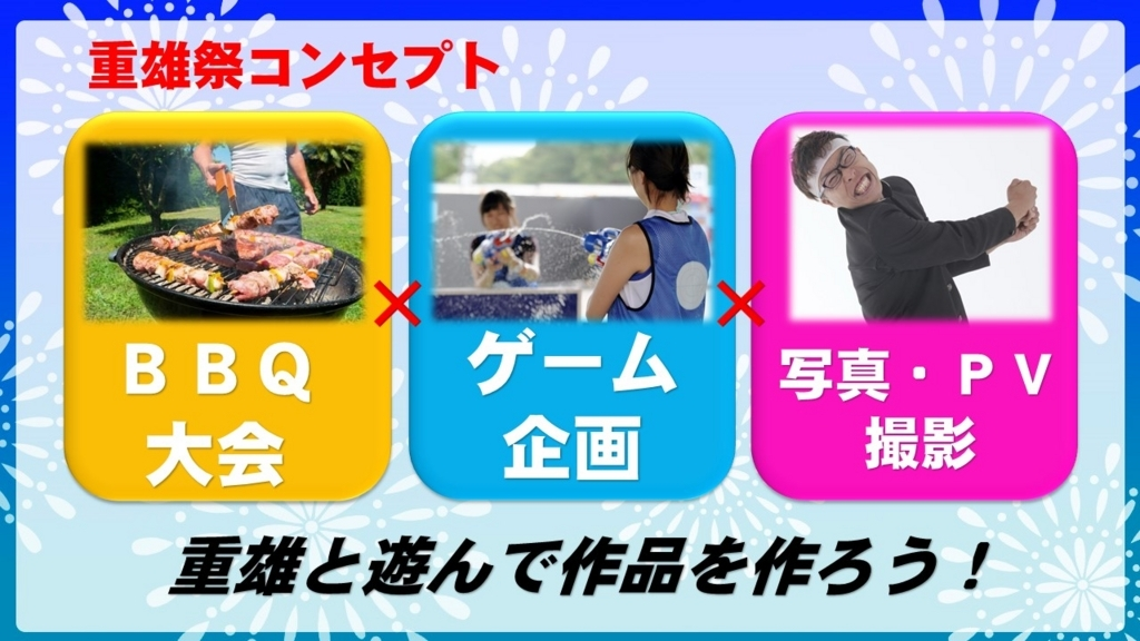f:id:mizushunsuke:20180608201835j:plain