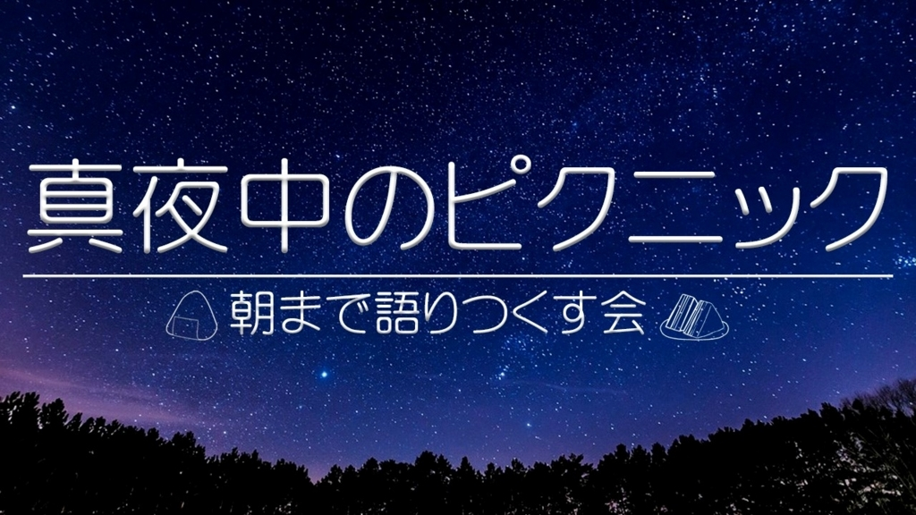 f:id:mizushunsuke:20180609091015j:plain