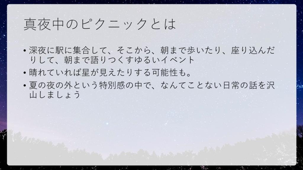f:id:mizushunsuke:20180609091019j:plain
