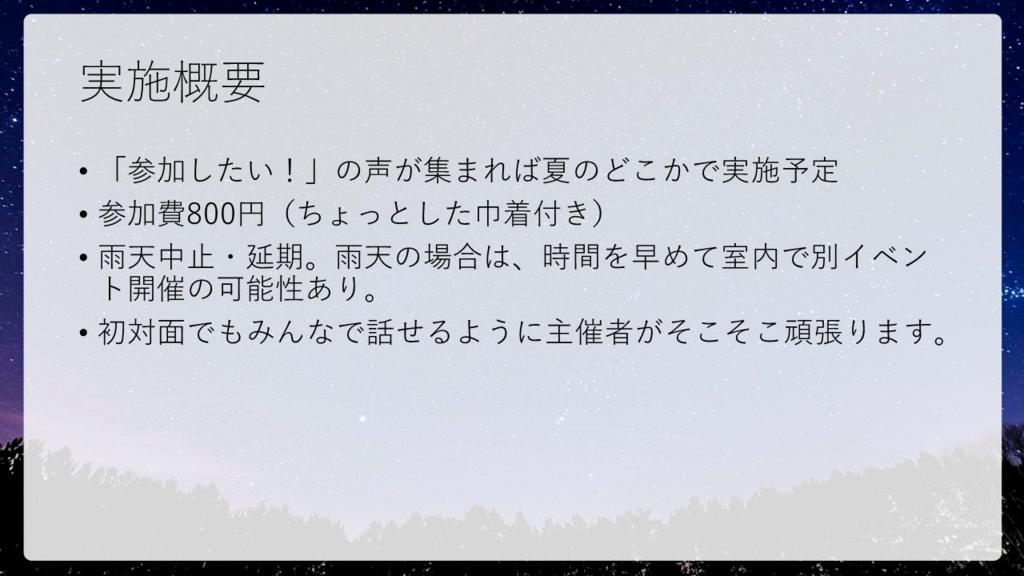 f:id:mizushunsuke:20180609091030j:plain