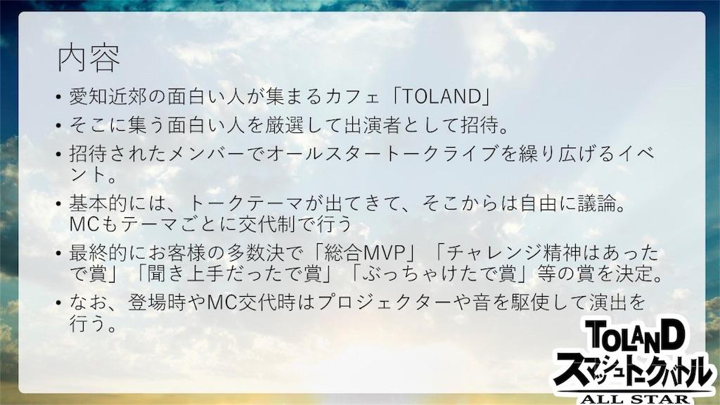 f:id:mizushunsuke:20180622080408j:image