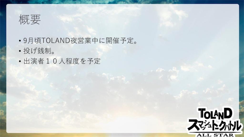 f:id:mizushunsuke:20180622080414j:image
