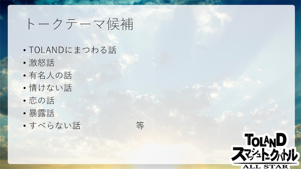 f:id:mizushunsuke:20180622080557j:image