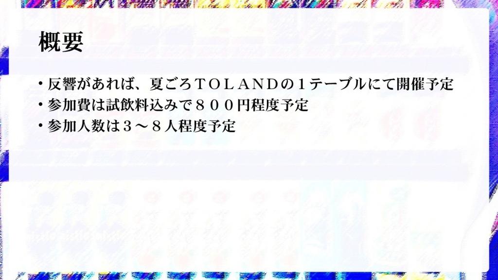 f:id:mizushunsuke:20180622175137j:plain