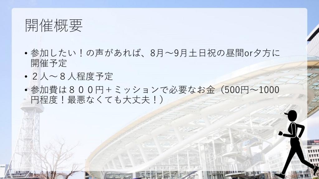f:id:mizushunsuke:20180624140937j:plain