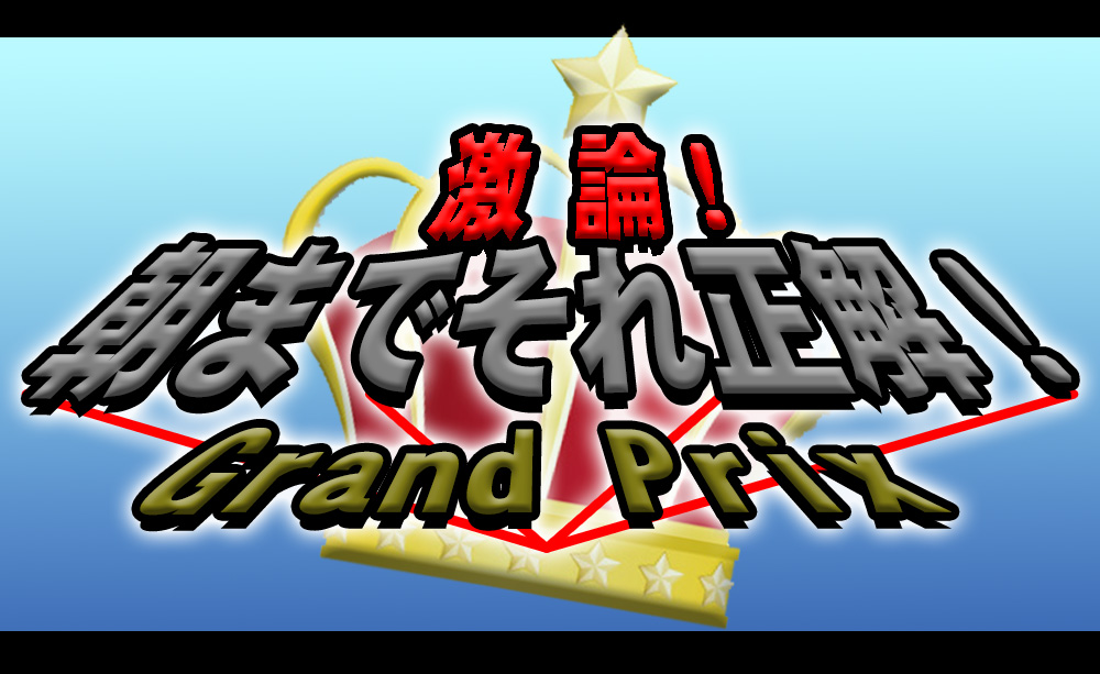 f:id:mizushunsuke:20180624163307j:plain
