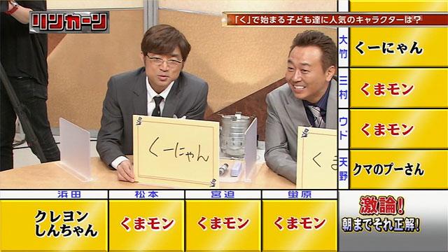 f:id:mizushunsuke:20180624163420j:plain