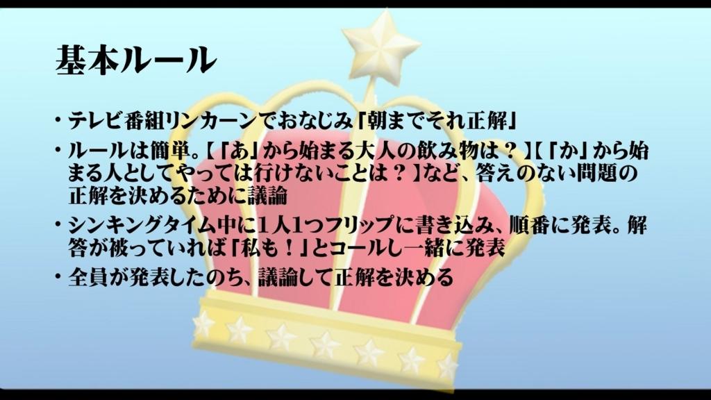f:id:mizushunsuke:20180624163917j:plain