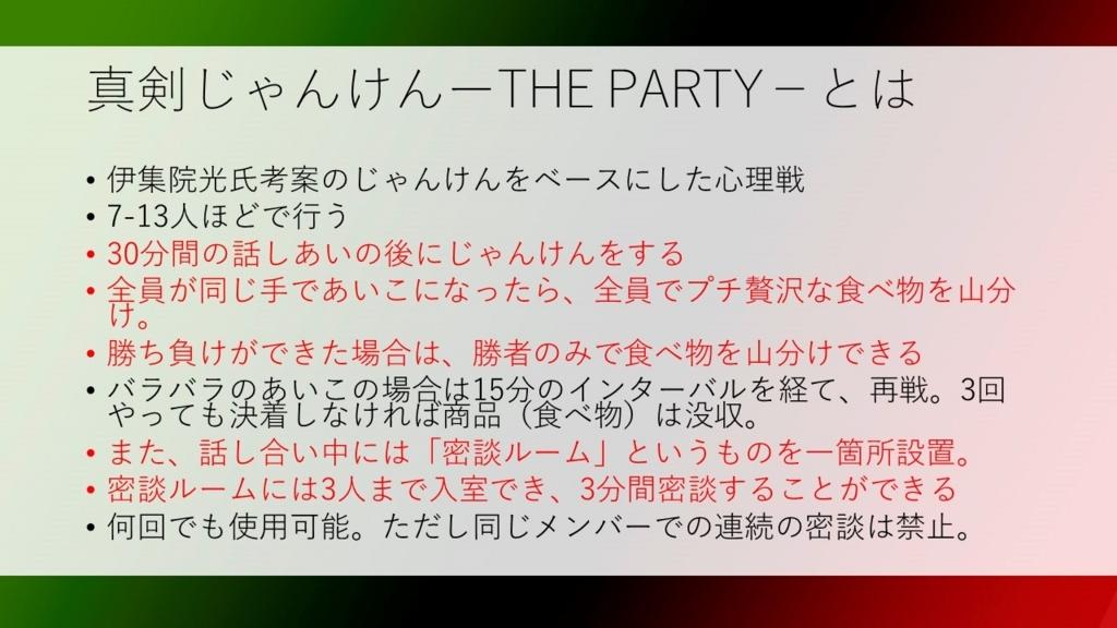 f:id:mizushunsuke:20180627180346j:plain