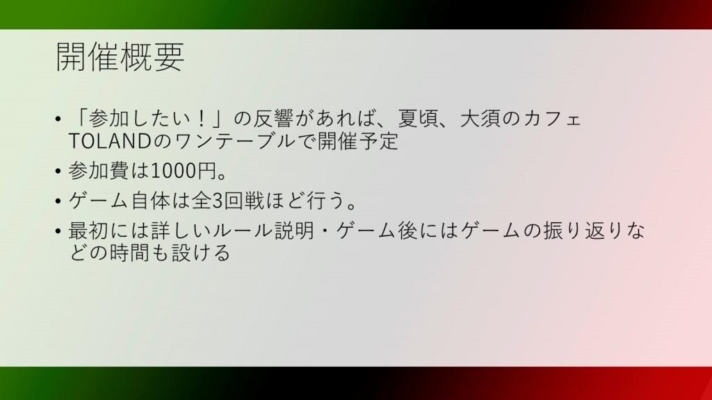 f:id:mizushunsuke:20180627180659j:plain