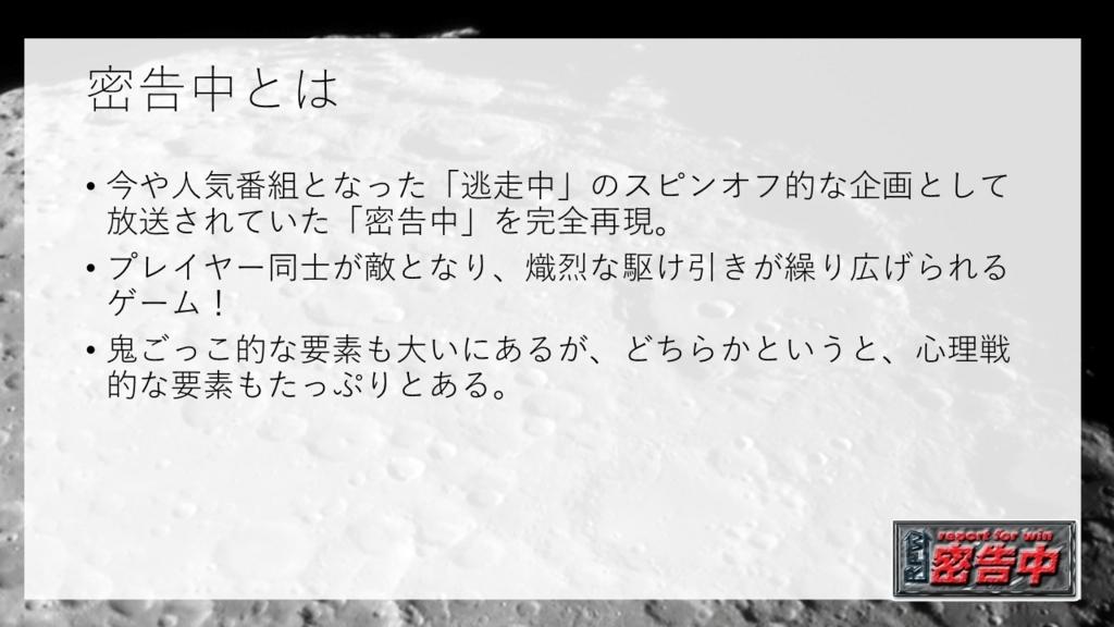 f:id:mizushunsuke:20180627190919j:plain