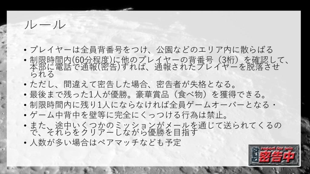 f:id:mizushunsuke:20180627191351j:plain