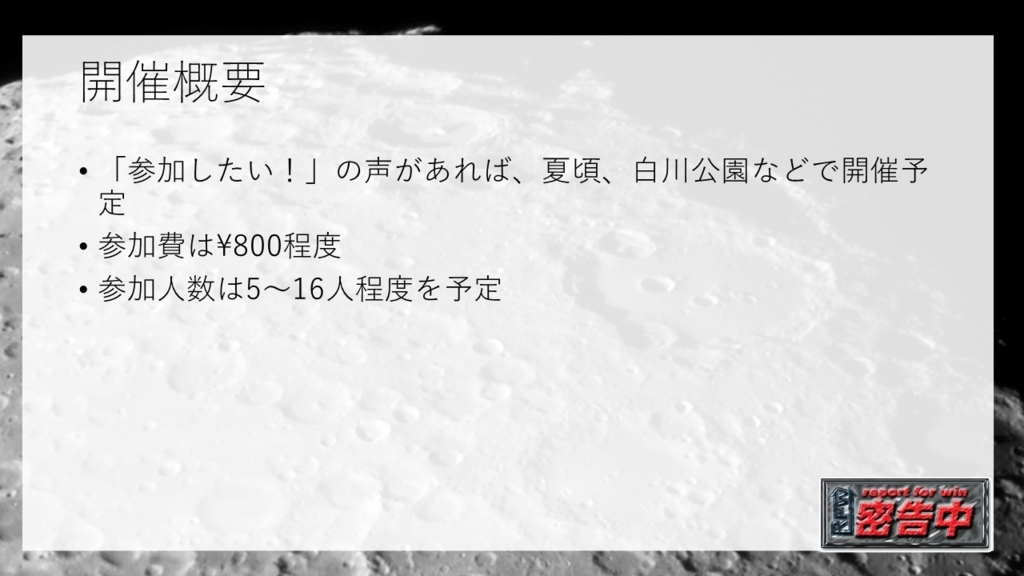 f:id:mizushunsuke:20180627191608j:plain
