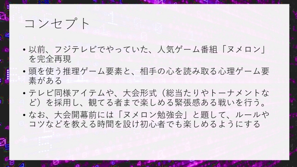 f:id:mizushunsuke:20180706171456j:plain